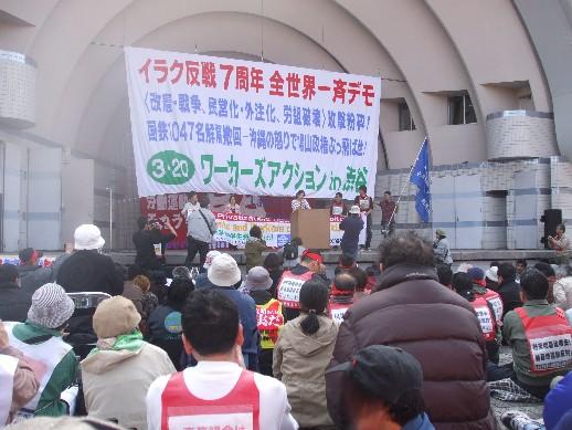 100320sibuya10.jpg