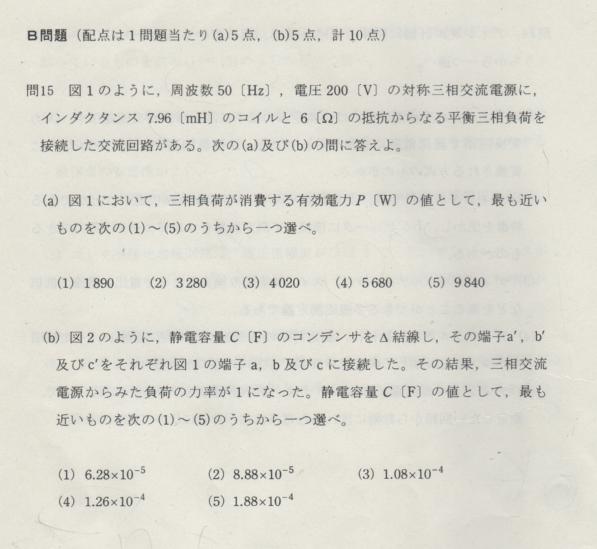 スキャン_20150530.png