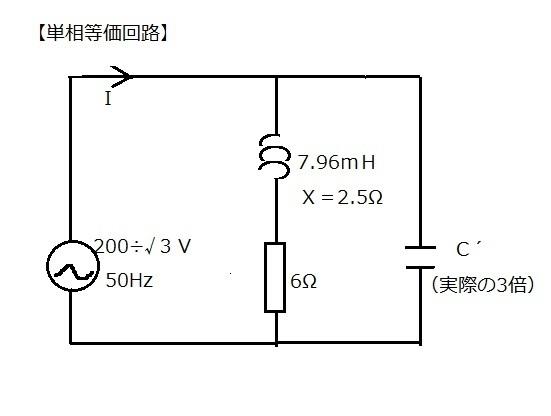 h25riron15_circuit.jpg