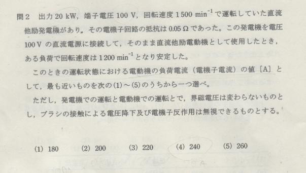 h26-kikai-2.png
